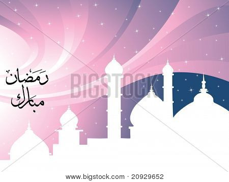 abstract pink stripes background with mosque, zoha
