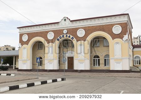 Building of the railway station in Evpatoria, the Republic of Crimea, Russia