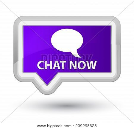 Chat Now Prime Purple Banner Button
