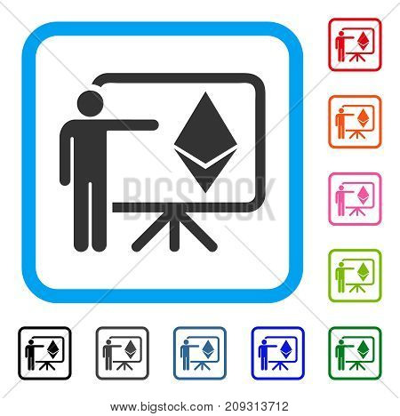 Ethereum Lecture Board icon. Flat gray pictogram symbol in a light blue rounded squared frame. Black, gray, green, blue, red, orange color variants of Ethereum Lecture Board vector.
