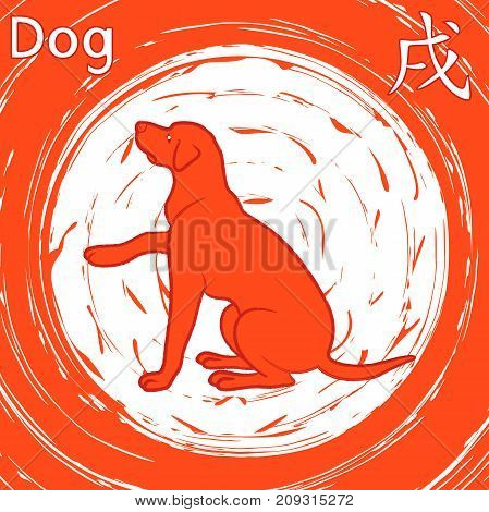 Chinese Zodiac Sign Dog Sitting Over Rotated Whirl