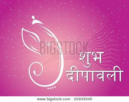 purple twinkling star background with god ganpati