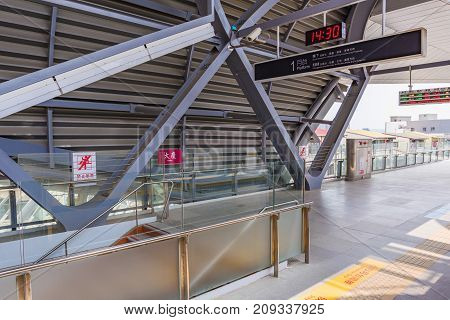 TAICHUNG TAIWAN - JULY 19: This is the architecture of Taichung main station which is located in the downtown area on July 19 2017 in Taichung