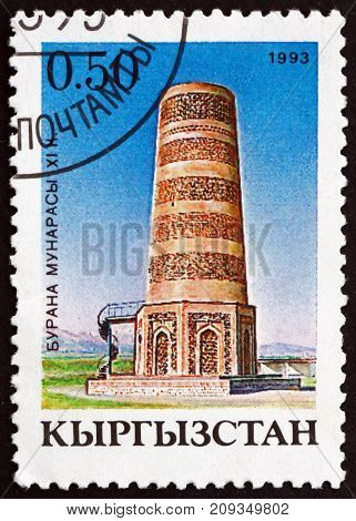 KYRGYZSTAN - CIRCA 1993: a stamp printed in the Kyrgyzstan shows Tower of Burana Architectural Monument from XI Century circa 1993