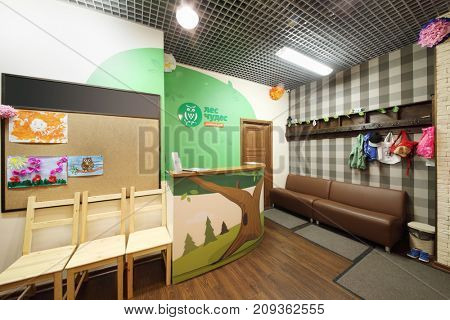 MOSCOW - MAY 24, 2017: (with property release) Family Club Forest of Wonders created to develop the creative abilities and intelligence of child