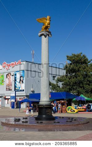 KERCH, CRIMEA - 14.08.2012: The Griffin is a symbol of Kerch