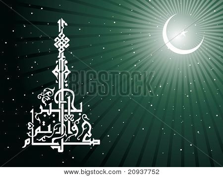 abstract night background with holy islamic zoha
