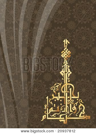 abstract creative artwork background with golden islamic zoha
