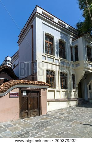 PLOVDIV, BULGARIA - SEPTEMBER 1, 2017:  House from the period of Bulgarian Revival in old town of Plovdiv, Bulgaria