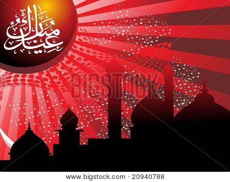 abstract red rays, dotted background with mosque, islamic zoha
