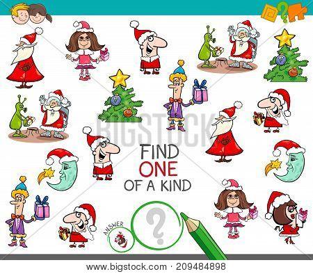 Christmas One Of A Kind Cartoon Activity