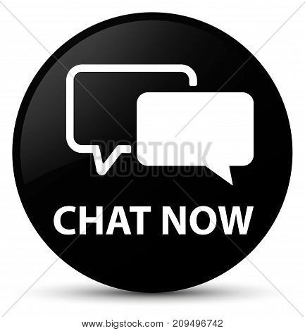 Chat Now Black Round Button