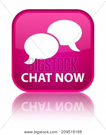 Chat Now Special Pink Square Button