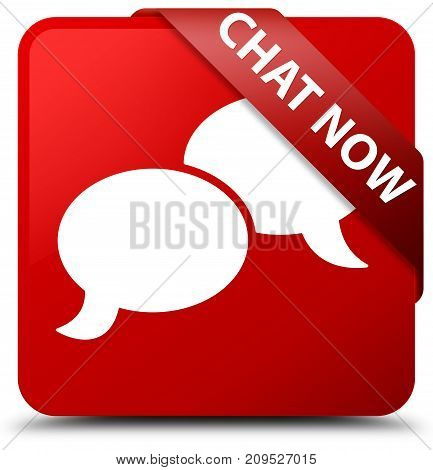 Chat Now Red Square Button Red Ribbon In Corner