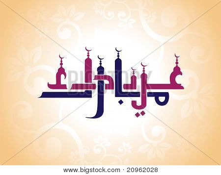 abstract background with arabic alphabet