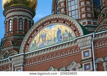 Photo of architectural details on the Orthodox Christian church in Russia