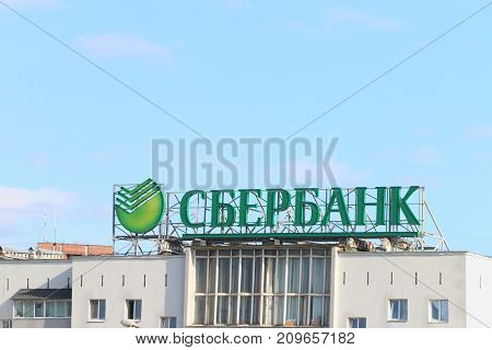 PERM RUSSIA - JUL 29 2017: Logo of Sberbank on rooftop - largest bank in Russia Central and Eastern Europe