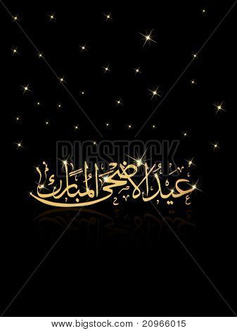 vector illustration for eid ul adha