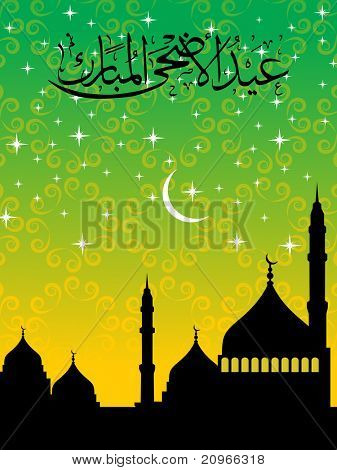 abstract arabic background, vector illustration for eid ul adha