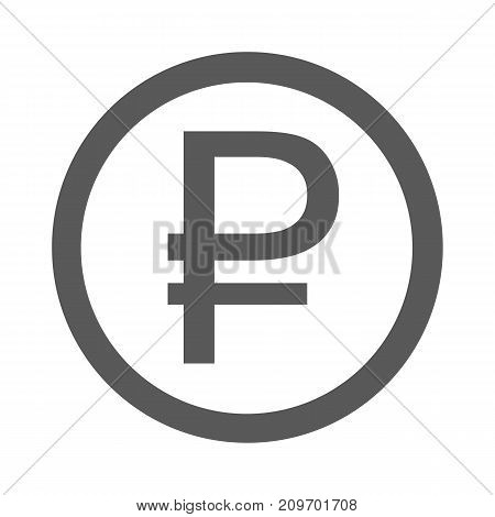 Ruble symbol icon. Vector simple illustration of ruble symbol icon isolated on white