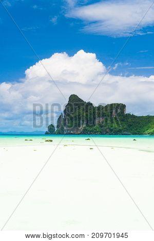 White Sands Lagoon Landscape