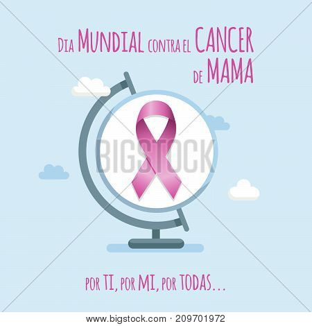 Breast cancer awareness poster in spanish. Vector illustration