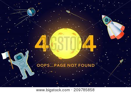 Error message 404 page not found template for website design, space theme icons.Small rockets, astronaut, spaceship, sputnik and null in form of moon.Text- Oops Page Not Found.
