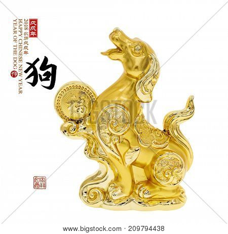 golden dog statue,2018 is year of the dog,translation of calligraphy:dog,red stamp: good Fortune for new year
