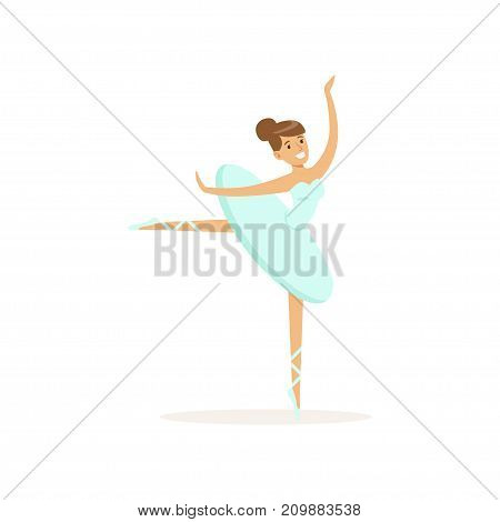 Professional smiling actress of ballet theater dancing classical dance. Dancer in pointe shoes and pack stands on foot fingers. Cartoon ballerina character. Flat vector illustration isolated on white.