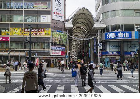 Hiroshima,Japan -  May 25, 2017:  Entrance of the covered Hondori Arcade in Hiroshima