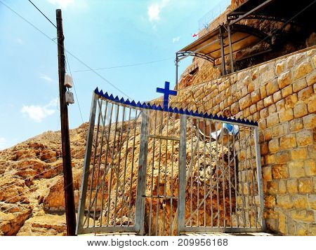 Travel to Israel Middle East visit city of Jericho Mount of Temptation poster