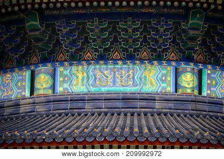 Detail of decoration on the Temple of Heaven in Beijing.