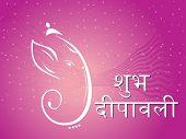 purple twinkling star background with god ganpati poster