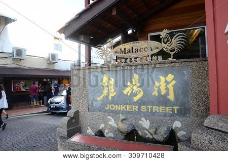 Melaka, Malaysia - 25 Jun, 2019: Jonker Street Sign In Melaka. Melaka Was Listed As A Unesco World H