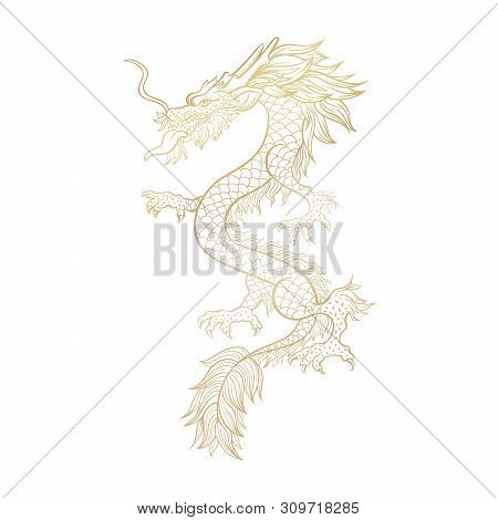Golden Chinese Mythic Dragon Laser Cut File For Plotter. Legendary Oriental Mythological Creature On
