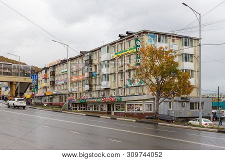Petropavlovsk-kamchatsky, Russia- 05 October 2014: Service And Residential Buildings In The Center O