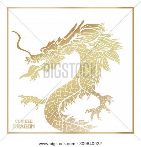 Chinese Mythic Dragon Poster Template. Legendary Oriental Mythological Creature On White Background.