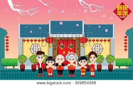 Oriental Family Celebrating New Year, With A Traditional Chinese Style House. Day Scene With Peach T