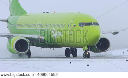 10-02-2021 Kazan, Russia, Kazan International Airport : A Big Green Plane From S7 Airlines Campaign