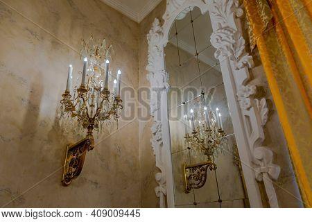 Inside The Hilton Moscow Leningradskaya Hotel. Russia