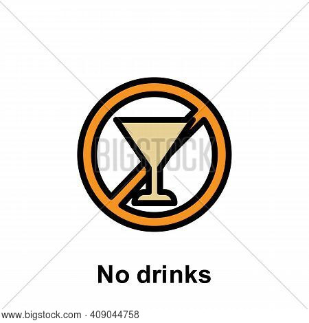 Ramadan No Drinks Outline Icon. Element Of Ramadan Day Illustration Icon. Signs And Symbols Can Be U