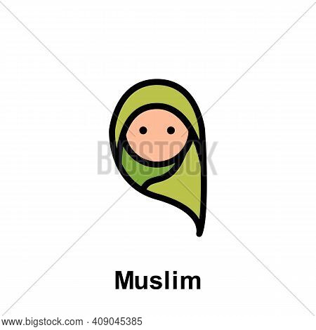 Ramadan Muslim Outline Icon. Element Of Ramadan Day Illustration Icon. Signs And Symbols Can Be Used