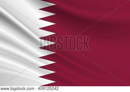 Flag Of Qatar Fabric Texture Of The Flag Of Qatar.