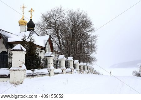 Church Of Saints Equal To Apostles Tsar Constantine And His Mother Helena