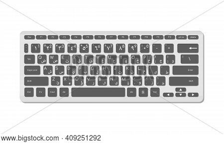Arabic Keyboard For Computer With Symbols. A Modern Image Of A Computer Keyboard. Flat Vector Illust