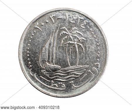 Qatar Twenty Five Dirhams Coin On A White Isolated Background