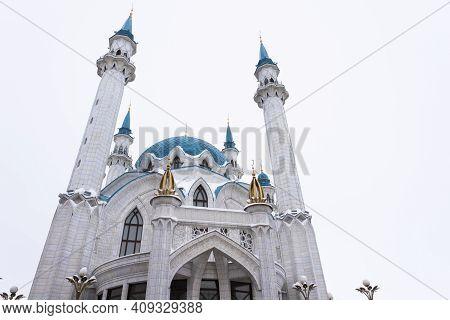 Kazan, Tatarstan. Kul Sharif Mosque. View Of The Mosque In Winter. Travel Across Russia In Winter. D