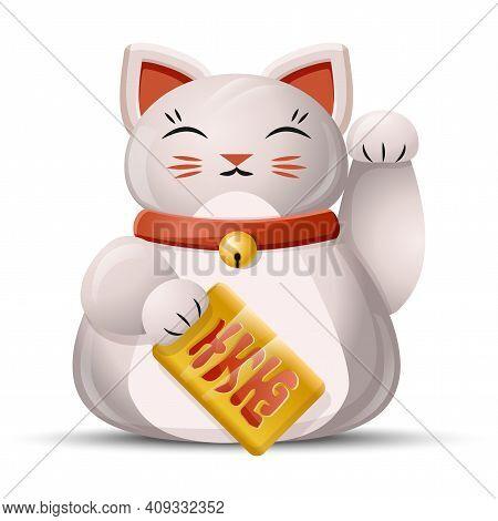 Vector Cartoon Flat Style Maneki Neko Cat With Waving Paw. Japanese Lucky Cat.