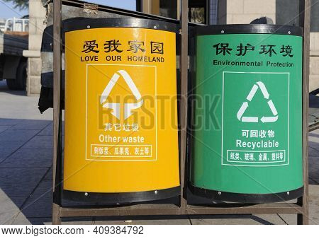 Hangzhou,china-november 28, 2008:different Colored Bins For Collection For Waste Separation In Hangz