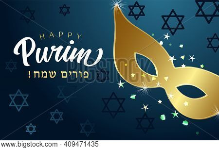 Happy Purim Hebrew Text, Gold Carnival Mask And David Stars. Golden Mask And Calligraphy On Blue Bac